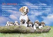 Berufsbeschreibung einer Mutter - Postkarte